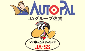 オートパル・JA-SSを探す
